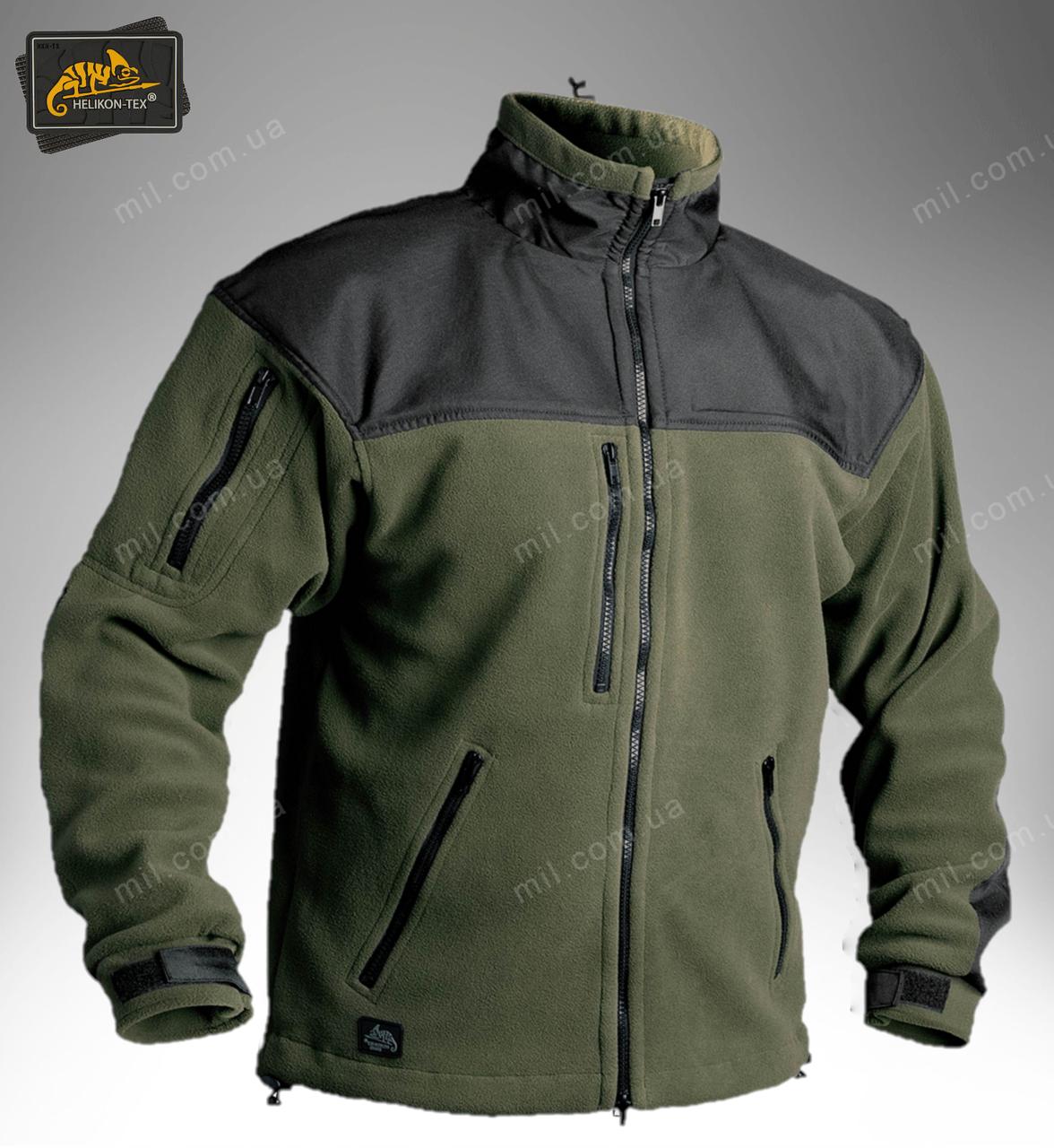 Тактична флісова куртка/ кофта Helikon-Tex® Classic Army (оливкова)
