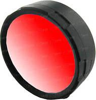 Светофильтр Olight для Фонарей Серии M20. красный (Fm20-R)