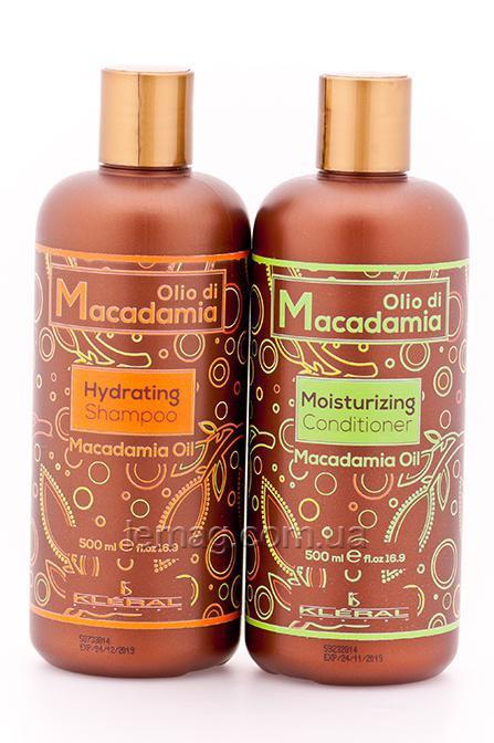 Kleral System Macadamia Hydrating Увлажняющий уход с маслом макадамии, Набор mini