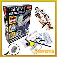 """Научная игра """"Лаборатория частного детектива"""" Ranok Creative (12114068)"""