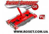 Электровеник Свивел Свипер Джи 6 Swivel Sweeper G6НОВИНКА!