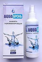 AQUA Бронь (Аква Бронь) Водоотталкивающий спрей для обуви 12730