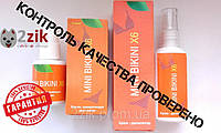 Mini Bikini X6 - Комплекс для депиляции - Крем и Спрей (Мини Бикини), Товары для красоты, #S/V