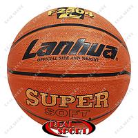 Мяч баскетбольный №7 Lanhua Super Soft F-2304