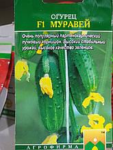 """Огірок партенокарпічний пучковий корнішон Мураха F1, 10 насінин, """"Манул"""""""