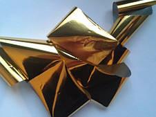 Фольга для нігтів золото