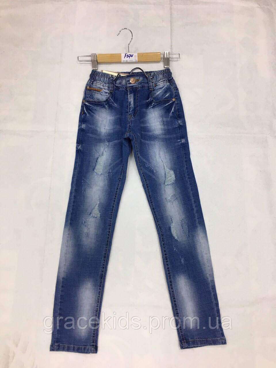 Подростковые джинсы на резинке для мальчиков,разм 134-164 см