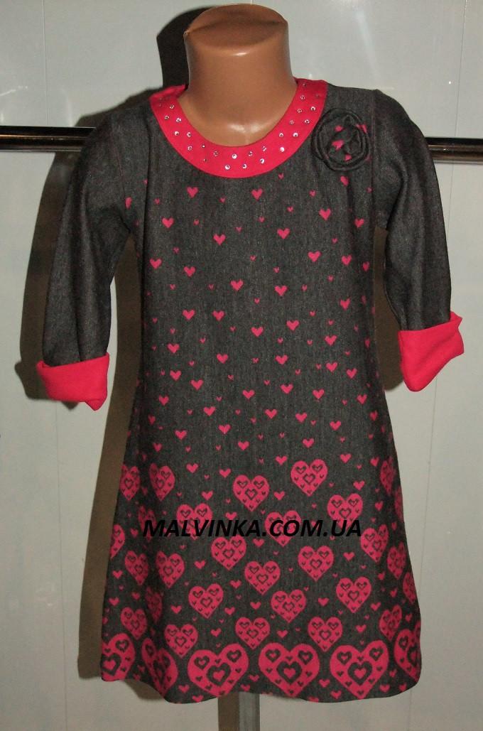 Платье туника на девочку Турция 116 р арт 2177.
