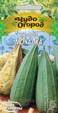 Люффа МОЧАЛКА 0,5 г