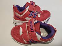 Кроссовки для девочки  23 р стелька 14 см