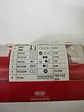 Набір автоламп H7/H1, KIA, lp180apekkith7, фото 2