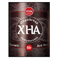 Хна для Биотату и бровей VIVA Henna 60г Коричневая + масло в подарок!