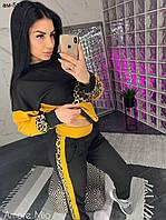 Стильный женский костюм с леопардовыми вставками 2 цвета