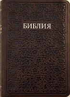 Библия формат 045 ti коричневая с орнаментом, фото 1