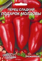 Перец Подарок Молдовы 3 г (СУ)