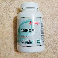 Авирол - комплексная защита от вирусных заболеваний!