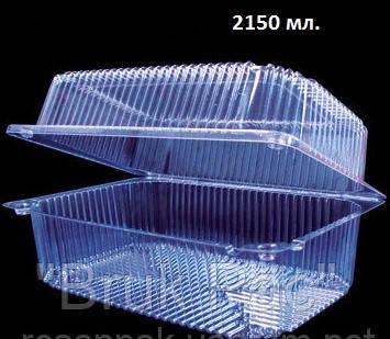 Одноразовый контейнер 2260 (2150 мл.)