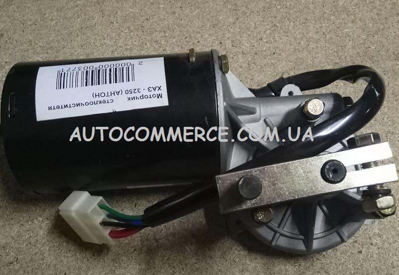 Моторчик, двигатель стеклоочистителя ХАЗ 3250 Антон