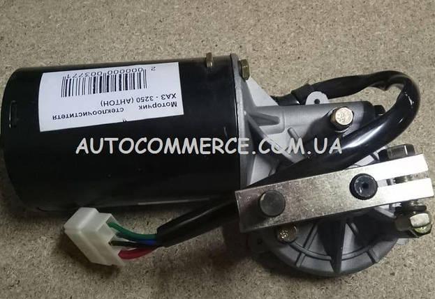 Моторчик, двигатель стеклоочистителя ХАЗ 3250 Антон, фото 2