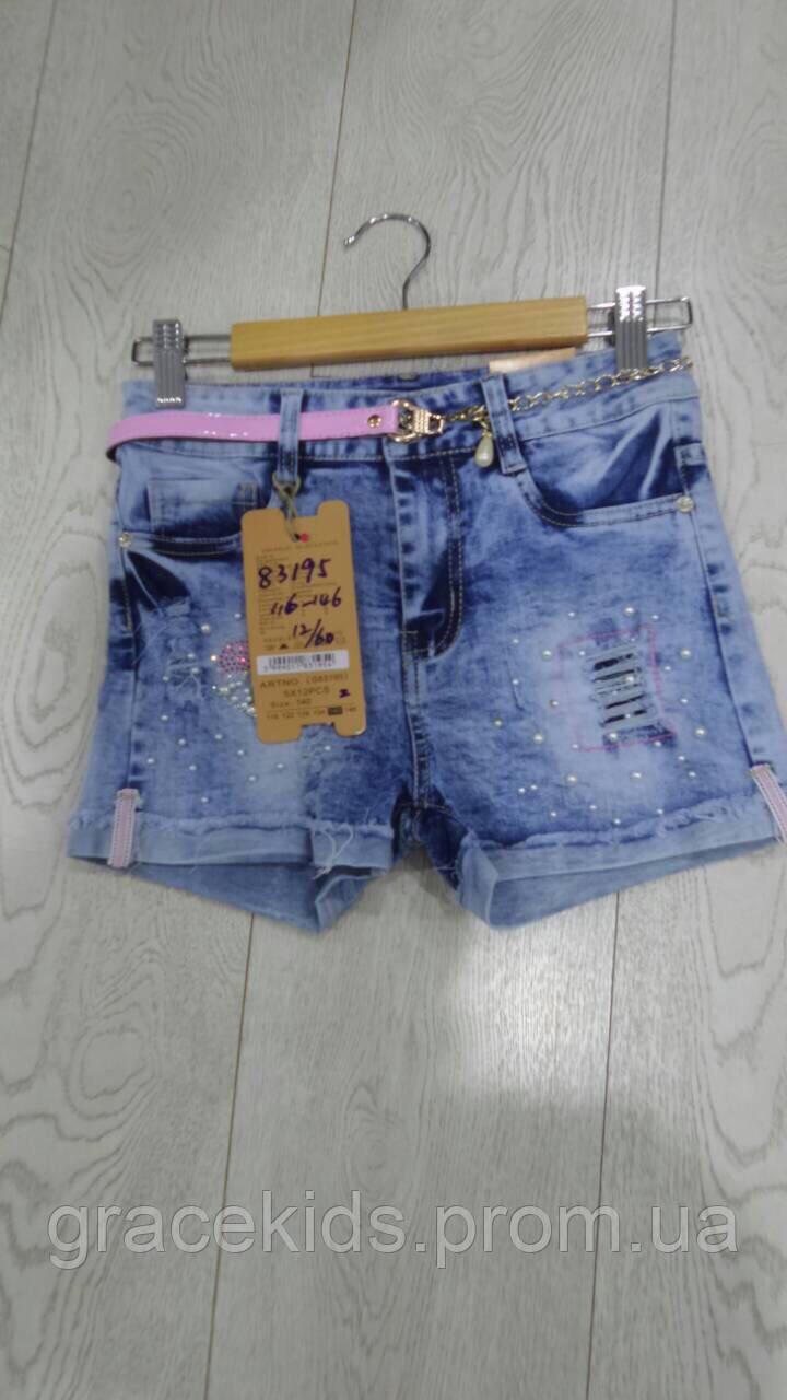 Детские джинсовые шорты на девочек,разм 116-146 см