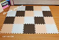 Игровой коврик пазл в детскую 120*150 см (20 шт, кофейный, бежевый, белый)