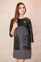 Платье Коко Шанель