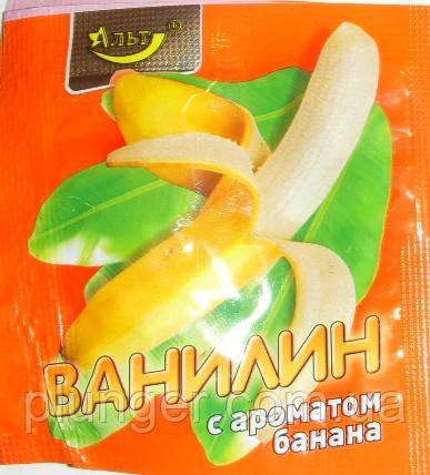 """Фруктовий ванілін """"Банан"""""""
