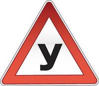 Автошкола ДЖАСТ проводит подготовку водителей категории «В» Голосеевский р-н  просп. Науки 24, к.2