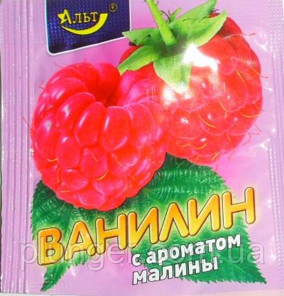 """Фруктовий ванілін """"Малина"""""""