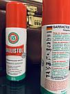 Масло оружейное Ballistol 100 ml РАСПРОДАЖА, фото 3