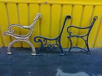 Чугунная ножка для скамейки