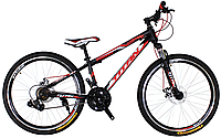 Подростковый велосипед Titan Forest 24 дюймов 2017