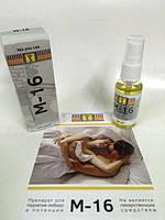 М-16 - возбуждающий спрей для мужчин и женщин