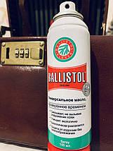 Масло оружейное Ballistol (универсальное)100 ml, фото 3