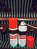 Масло оружейное Ballistol (универсальное)100 ml, фото 2