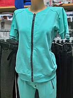 Женский летний спортивный костюм со стразами