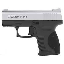 Пистолет сигнальный, стартовый Retay P114 (9мм, 6 зарядов), никель