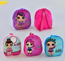 Школьные и детские рюкзаки