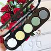 Палитра теней (золотисто-яблочная) Make-Up Atelier Paris