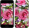 "Чехол на iPhone 8 Нежность ""2916c-1031-19383"""