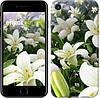 """Чехол на iPhone 8 Белые лилии """"2686c-1031-19383"""""""