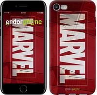 """Чехол на iPhone 8 Marvel """"2752c-1031-19383"""""""