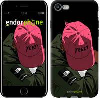 """Чехол на iPhone 8 logo de yeezy """"3995c-1031-19383"""""""