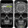 "Чехол на iPhone 8 skull-ornament ""4101c-1031-19383"""