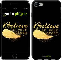 """Чехол на iPhone 8 Верь в свою мечту """"3748c-1031-19383"""""""