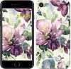 """Чехол на iPhone 8 Цветы акварелью """"2237c-1031-19383"""""""