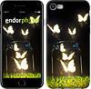 "Чехол на iPhone 8 Светящиеся бабочки ""2983c-1031-19383"""