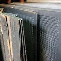 Перфорований лист, отвір 4 мм