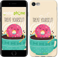"Чехол на iPhone 8 Treat Yourself ""2687c-1031-19383"""