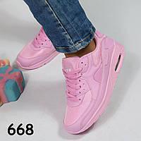 Кроссовки pink А668 размеры 39, фото 1